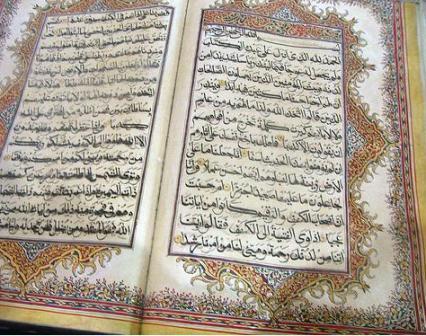 mushaf
