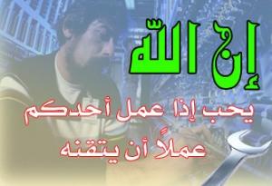 www.al-ikhwan.net